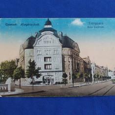 CARTE POSTALA * TIMISOARA / TEMESVAR, BAIA CENTRALA - NECIRCULATA - Carte Postala Banat dupa 1918, Printata