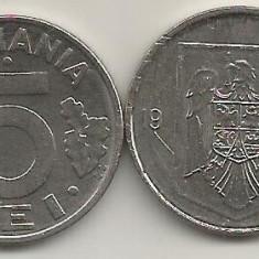 ROMANIA 5 LEI 1994 [1] XF, livrare in cartonas - Moneda Romania, Fier