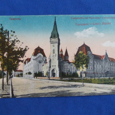 CARTE POSTALA * TIMISOARA / TEMESVAR, LICEUL PIARIST - NECIRCULATA - Carte Postala Banat dupa 1918, Printata