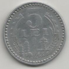 ROMANIA 5 LEI 1978 [5] livrare in cartonas - Moneda Romania, Aluminiu