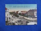 CARTE POSTALA * TIMISOARA - IOSEFIN,STR.IANCU VACARESCU,SPRE GARA, Necirculata, Printata