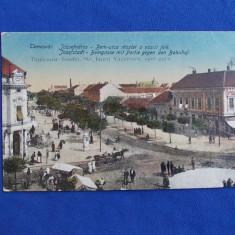 CARTE POSTALA * TIMISOARA - IOSEFIN, STR.IANCU VACARESCU, SPRE GARA - Carte Postala Banat dupa 1918, Necirculata, Printata