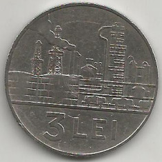 ROMANIA RSR 3 LEI 1966 [7] VF+, livrare in cartonas - Moneda Romania, Fier