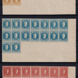 CUZA NEEMISE 1864 - SERIE BL 16 - MNH