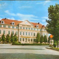 Romania - Intreg p.ilustrat 1970 circ., marca fixa - Botosani - Liceul Laurian, Dupa 1950