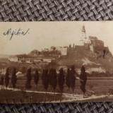Fotografie de la 1880.Localitatea Nytra,Ungaria., Alb-Negru, Cladiri, Europa