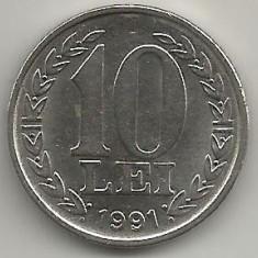 ROMANIA 10 LEI 1991 [1] XF, livrare in cartonas - Moneda Romania, Fier