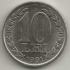 ROMANIA 10 LEI 1991 [1] XF, livrare in cartonas - Moneda Romania, Fier