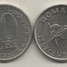 ROMANIA 10 LEI 1990 [1] XF, Livrare in cartonas - Moneda Romania, Fier