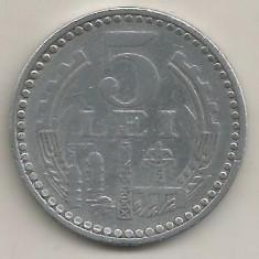 ROMANIA 5 LEI 1978 [2] livrare in cartonas - Moneda Romania, Aluminiu