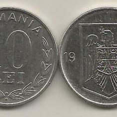 ROMANIA   10  LEI  1995    [1]   XF+  ,   livrare  in cartonas