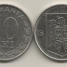 ROMANIA   10  LEI  1995    [1]   XF+  ,   livrare  in cartonas, Fier