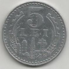 ROMANIA 5 LEI 1978 [6] livrare in cartonas - Moneda Romania, Aluminiu