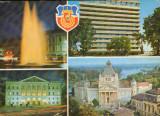 Romania - Intreg p.ilustrat 1978 necirc,marca fixa - Arad - colaj de imagini, Dupa 1950