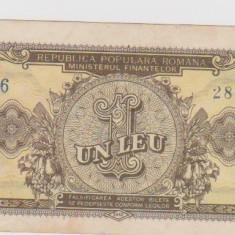 1 LEU 1952 - Bancnota romaneasca