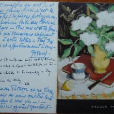 Expozitia Pallady, Paris, 1973, insemnari olografe ale sotiei pictorului - Autograf