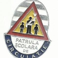 INSIGNA PIONIERI - PATRULA SCOLARA DE CIRCULATIE - FORMAT 20 mm X 25 mm ALUMINIU