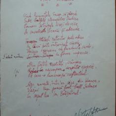 Poezie in manuscris, Victor Eftimiu ; Viata somnului, 1954, mason, aroman - Autograf