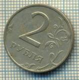 9506 MONEDA- RUSIA - 2 ROUBLES  -anul 1997 -starea care se vede, Europa
