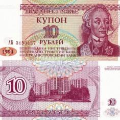 TRANSNISTRIA 10 ruble 1994 UNC!!!