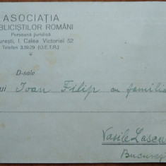 Asociatia Publicistilor Romani, invitatie, 1937 - Pasaport/Document
