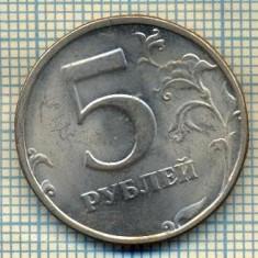 9508 MONEDA- RUSIA - 5 ROUBLES -anul 1998 -starea care se vede, Europa