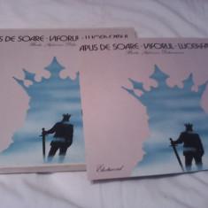 VINIL BOX SET 6 X LP BARBU STEFANESCU DELAVRANCEA-APUS DE SOARE/VIFORUL/LUCEAFAR