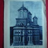 Ilustrata Manastirea Curtea de Arges, cu pomelnic, 1955 intocmit PS Pavel Serpe - Carte Postala Muntenia dupa 1918, Necirculata, Printata