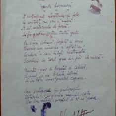 Poezie in manuscris, Victor Eftimiu ; Nunta boereasca, 1954, mason, aroman - Autograf