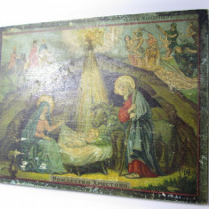 G Icoana mica veche ruseasca litografie aplicata pe lemn Nasterea lui Isus IIsus - Icoana litografiate