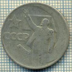 9507 MONEDA- RUSIA(URSS) - 5 KOPEEK -anul (1967)LENIN -starea care se vede, Europa