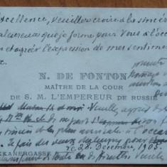 Cartea de vizita cu text scris de N. de Fonton, maestru al Curtii Impar. Rusiei - Autograf