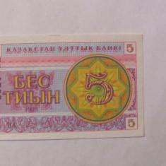 CY - 5 tyin 1993 Kazakhstan UNC