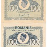 Lot 2 bancnote 100 lei 1945 UNC nuanta DESCHISA+INCHISA - Bancnota romaneasca