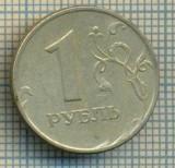 9505 MONEDA- RUSIA - 1 ROUBLE  -anul 1997 -starea care se vede, Europa