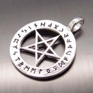 Pandantiv Pentagrama (Sigiliul lui Solomon cu Rune) - cod PND038