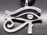 Amuleta, Pandantiv Ochiul Drept al lui RA / Horus - cod PND016