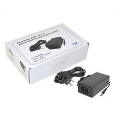 Resigilat : Alimentator 220V - 12V 5A pentru camere de supraveghere si DVR