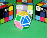Cub Rubik -QJ Skewb Hex Puzzle Cube