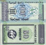 MONGOLIA 50 mongo 1993 UNC!!!