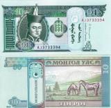MONGOLIA 10 tugrik 2013 UNC!!!