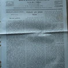 Reforma, ziar politicu, juditiaru si litteraru, an 2, nr. 31, 1860