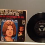 FRANCE GALL - POUPEE DE CIRE ... (1965/PHILIPS/RFG) -VINIL Single/RAR/ca NOU