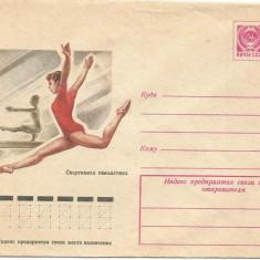 No(3) plic -RUSIA-Gimnastica