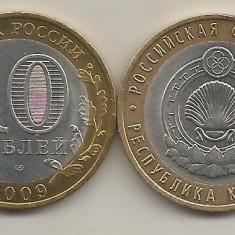 RUSIA 10 RUBLE 2009 REPUBLICA KALMYKIA [1] a UNC - cartonas ST.PETERSBURG, Europa, Cupru-Nichel