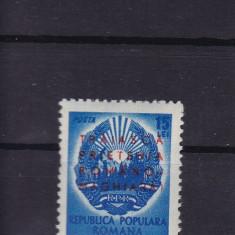 ROMANIA 1950 LP 272 SAPTAMANA PRIETENIEI ROMANO-MAGHIARA SUPRATIPAR SERIE MNH - Timbre Romania, Nestampilat