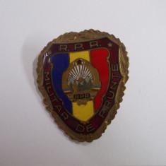 Insigna Militar de Frunte, RPR