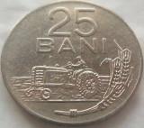 Moneda 25 Bani- ROMANIA, anul 1966 *cod 2865