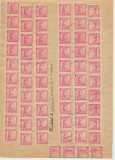 RFL 1947 ROMANIA document fiscal 64 timbre pledoarii 20 lei cota catalog 640$