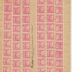 RFL 1947 ROMANIA document fiscal 64 timbre pledoarii 20 lei cota catalog 640$ - Timbre Romania, Stampilat